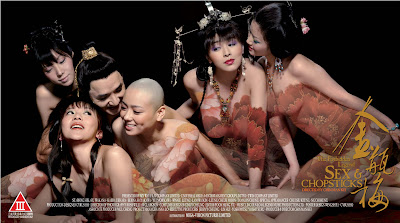 download film semi china The Forbidden Legend Sex And Chopsticks 2008 dvdrip indowebster
