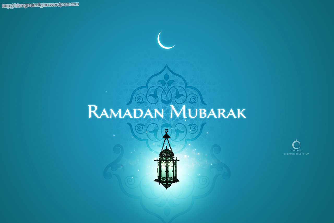 Ramadan 2012 Wallpaper  Your Title