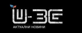 U-BG | Актуални български компютърни новини