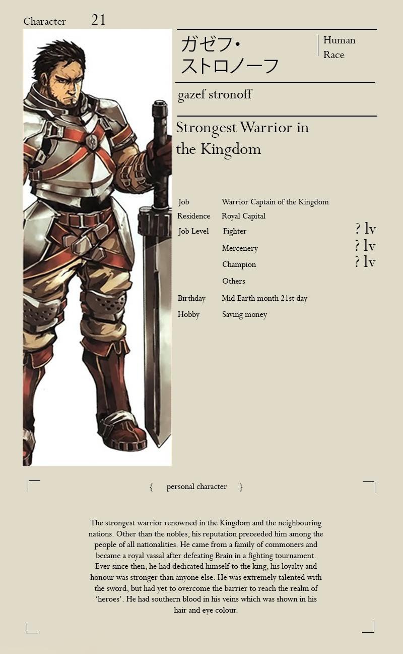 overlord volume 12 translation pdf