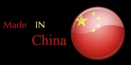 استورد من الصين  ,استيراد من الصين, مصانع الصين,ملابس من الصين,أجهزة من الصين,لعب أطفال من الصين