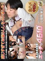 H4610 ori1116 素人無修正動画 オリジナル @エッチな4610 小田原 美涼 Misuzu Odawara