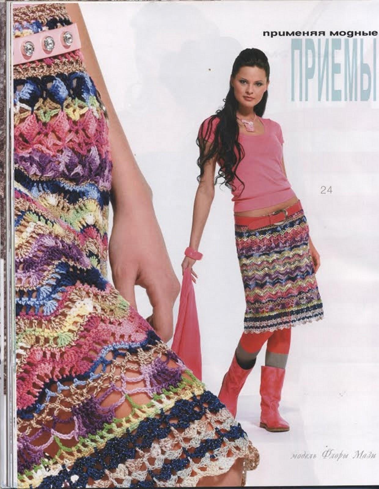 Цветная юбка крючком. 51040