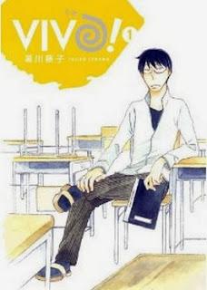 VIVO! 第01巻