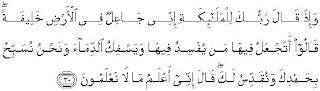 Al Baqarah Ayat 30
