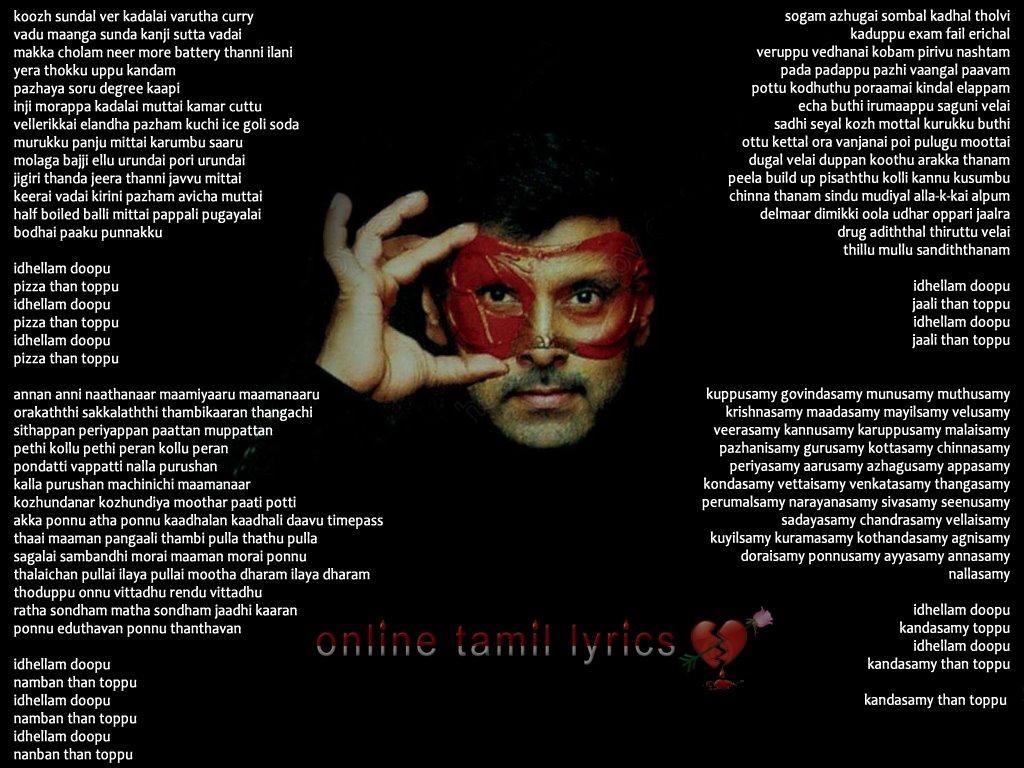 panju mittai mp3 song free download