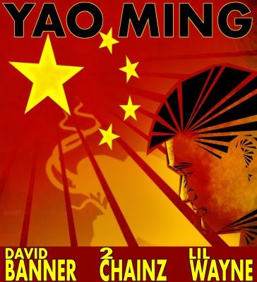 david banner feat 2 chainz lil wayne yao ming