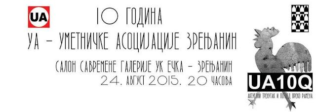 Konkurs za izlagacki program u Savremenoj galeriji Zrenjanin