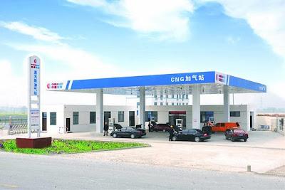 中國燃氣 384 加氣站