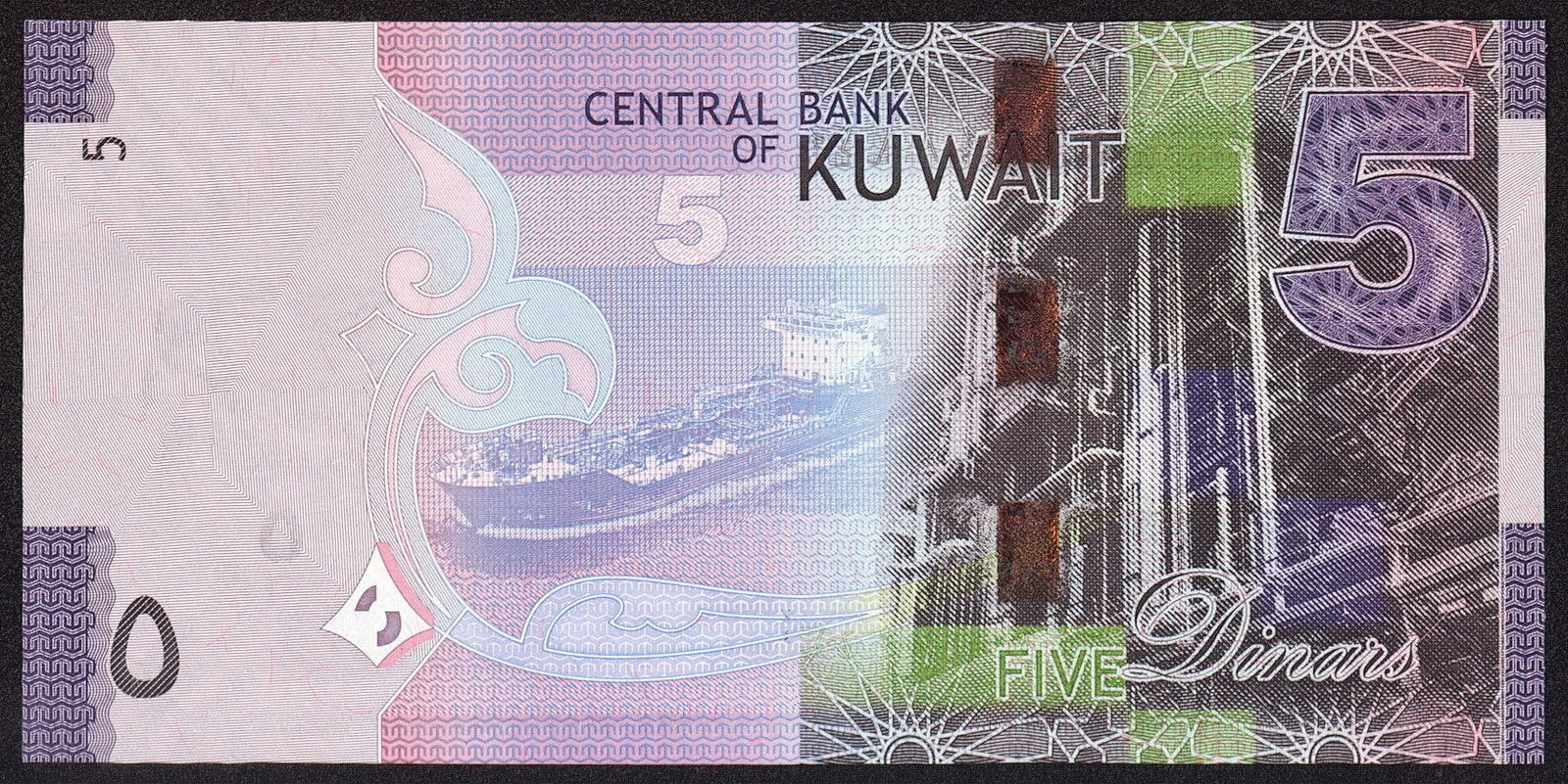 Kuwait money currency 5 Dinars banknote 2014