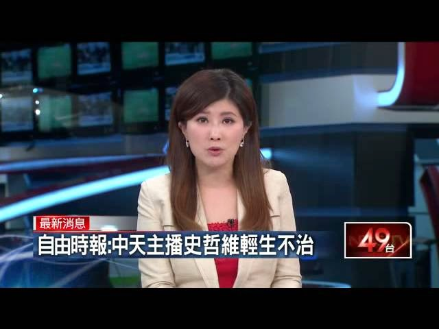 TV Reporter Discovers Her Friend's Death While Reporting It Live