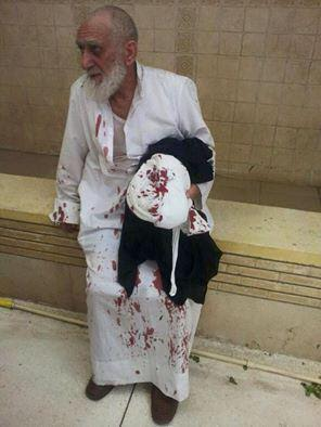 Graphic Photos From The Suicide Bombing Which Killed 27 In Kuwait Mosque
