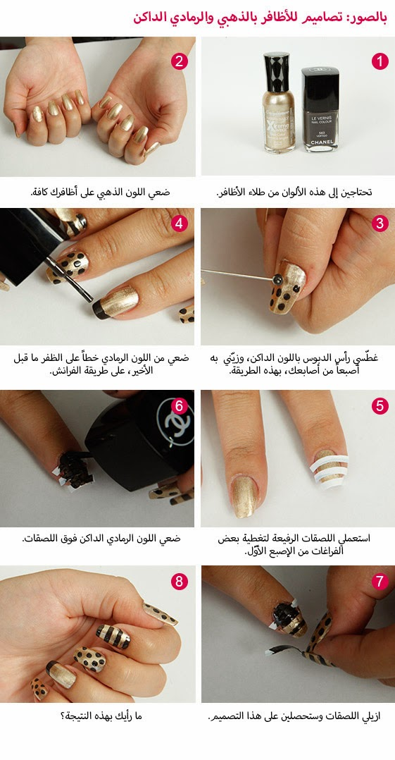 بالصور تصميم لطلاء الأظافر بالذهبي والرمادي الداكن مجلة جمال حواء