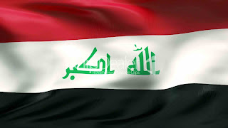 عاجل العراق.. اخر اخبار العراق اليوم الاربعاء 27-1-2016 , عاجل العراق الان اهم الاخبار العاجلة الحرب على تنظيم داعش