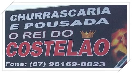 CHURRASCARIA E POUSADA COSTELÃO