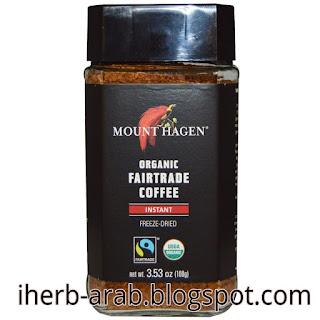 قهوة عضوية