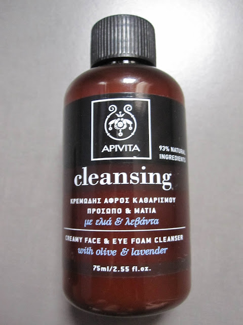 apivita crema-espuma limpiadora lavanda y oliva