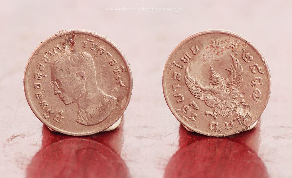 Koleksi duit syiling Thailand 1 Baht (1974)