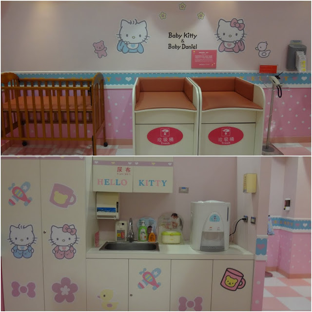 Hello Kitty breastfeeding area in Taoyuan International Airport, Taipei, Taiwan