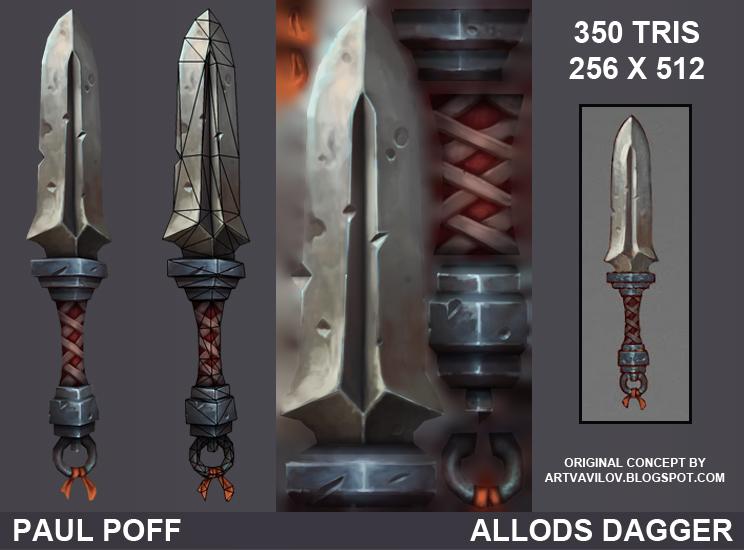 Dagger01_Final.jpg