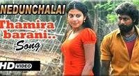Nedunchalai – Thamirabarani Song | Aari | Sshivada | C Sathya