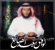 تحميل القران الكريم بصوت القارى توفيق الصايغ Download Qoran Reader Tawfiq Al-Sayegh mp3