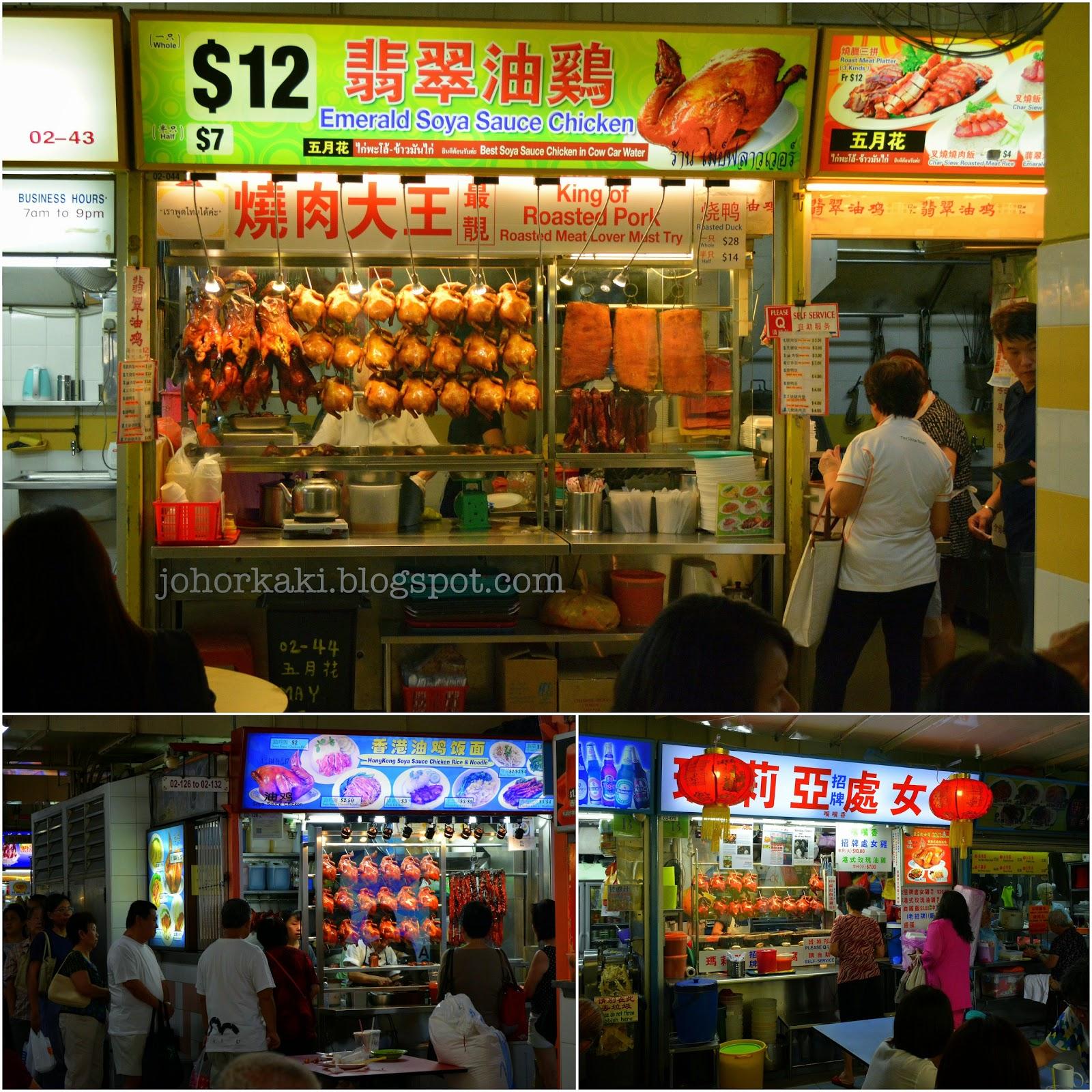 Q's Chicken Kings Cross Menu Hong-Kong-Soya-Sauce-Chicken-