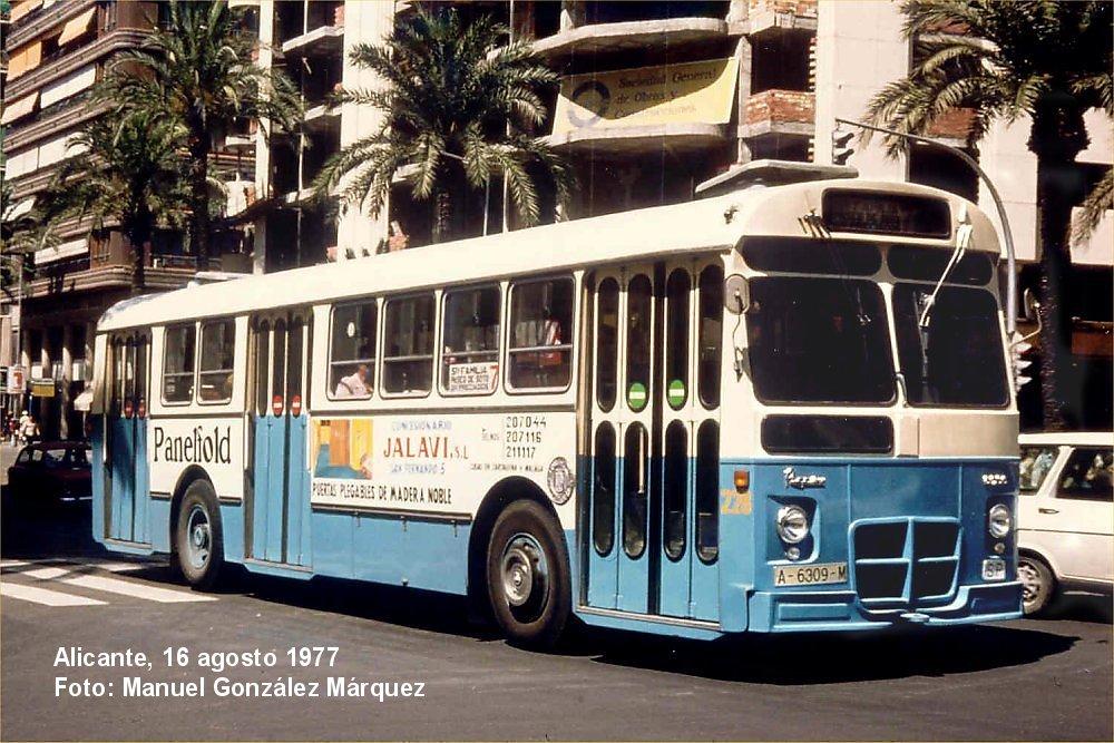 Автобус гранада аликанте