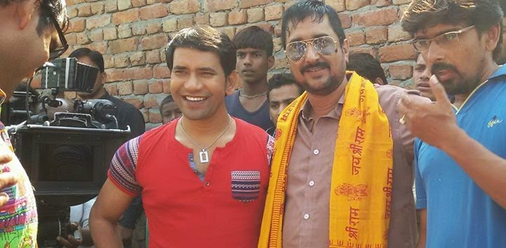 Dinesh Lal Yadav 'Nirahua and Sanjay Pandey on the of Bhojpuri movie Raja Babu