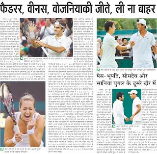 Hindi News Hindi Newspaper News In Hindi Sports News Cricket