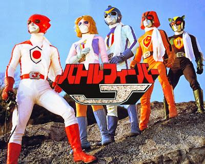 Battle Fever J Super Sentai