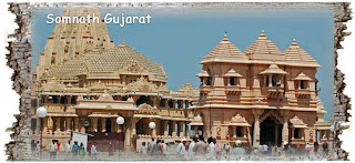 Somnath Gujarat