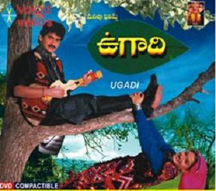 Ugadi Telugu Mp3 Songs Free  Download 2004
