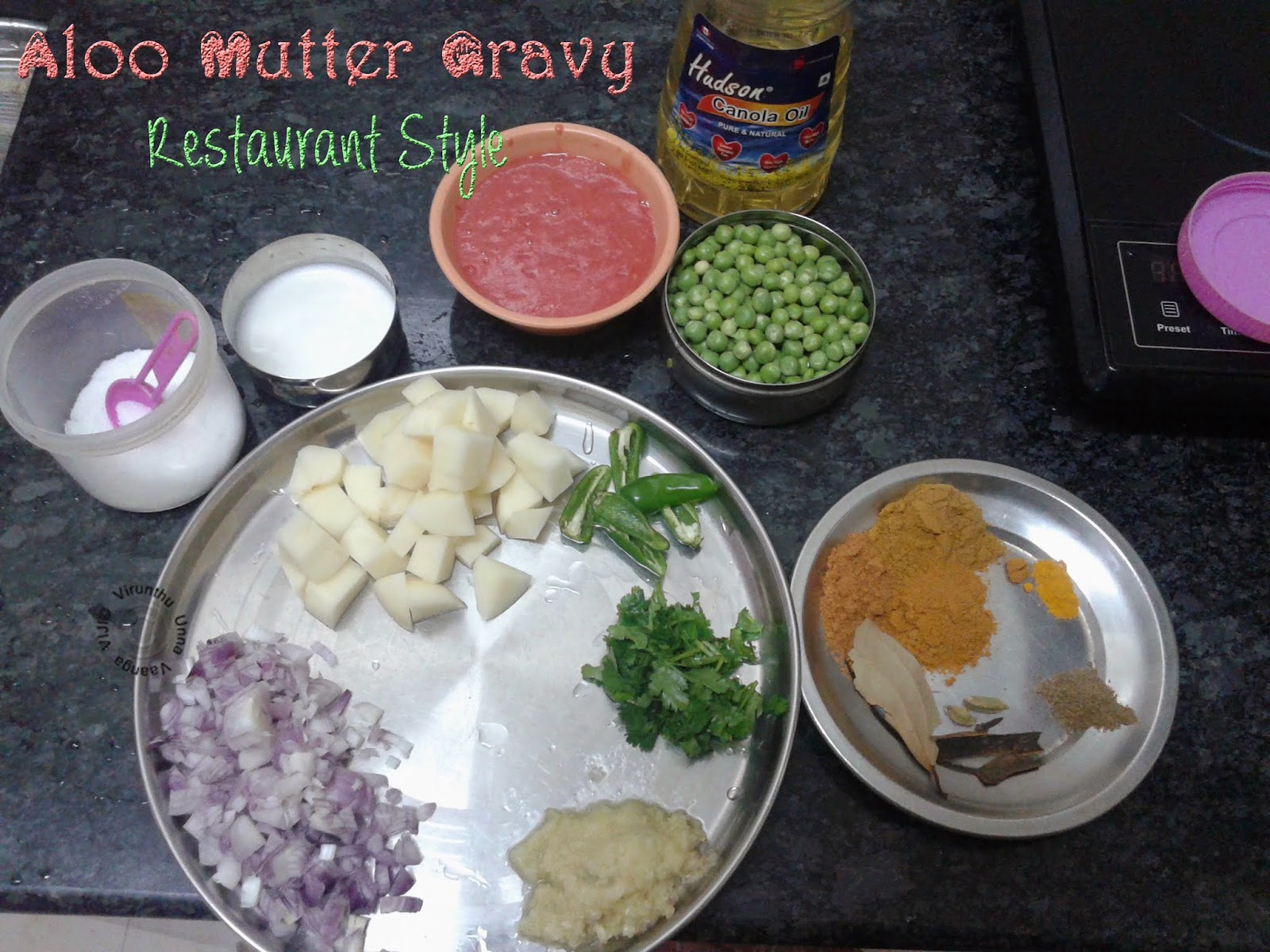 Aloo-Mutter-gravy