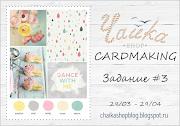 открытки 3