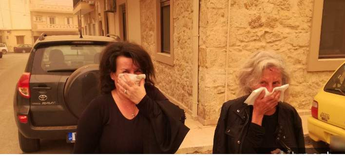 Αρκετοί πολίτες στα νοσοκομεία της Κρήτης λόγω της αφρικανικής σκόνης
