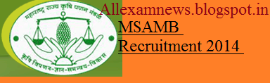 Recruitment in Maharashtra State Agricultural Marketing Board (MSAMB) 2014 - vacancies 47