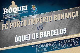 FC Porto - OC Barcelos