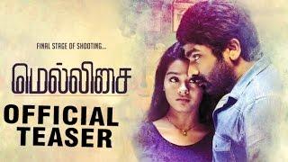 Mellisai Official First Look Teaser _ Vijay Sethupathi _ Gayathrie _ Ranjit Jeyakodi _ Sam.C.S