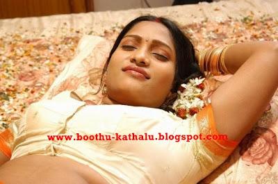 Telugu Puku Dengulata Kathalu