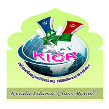 Kerala Islamic Class Room Radio Live Streaming