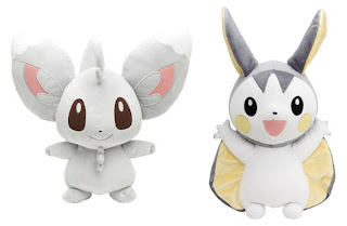 Pokemon Life Size Plush Emolga Minccino PokeCenJP