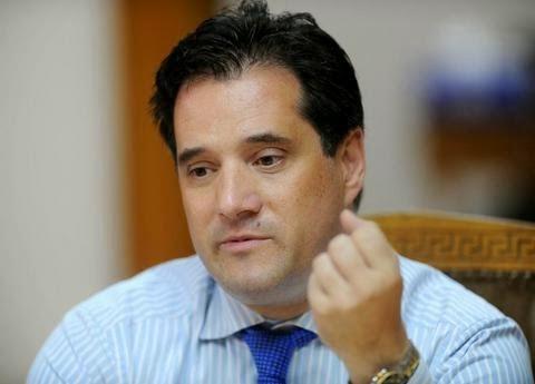 Γεια σου ρε Τσίπρα! Ο Γεωργιάδης λέει πως θα ψηφίσει και το αριστερό σου μνημόνιο! Αυτό κι αν είναι success story (μέχρι να βρούμε άλλες λέξεις κρατάμε αυτές)