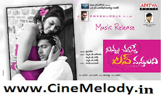 Ninnu Chusthe Love Vasthundi Telugu Mp3 Songs Free  Download -2012