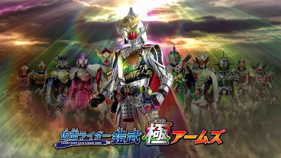 kamen rider gaim op single Quizlet provides rider activities kamen rider gaim who is the newsest rider some of my cousins had op.