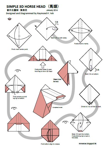 Simple 3D Horse Head Origami Tutorial