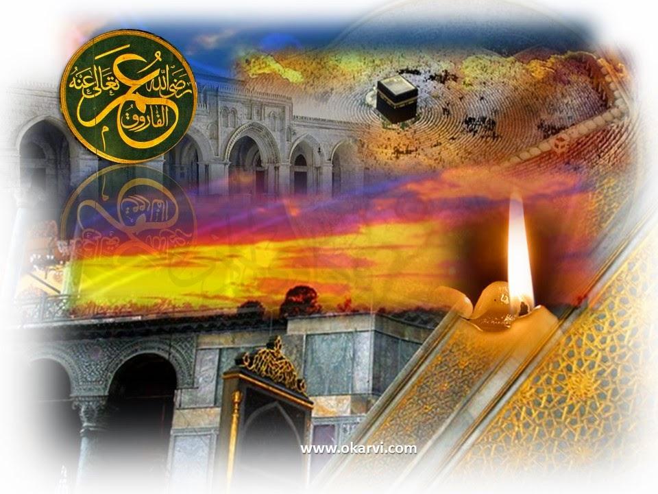 new islamic year 1436 mubaarak allama kokab noorani okarvi