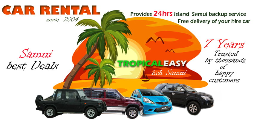 SAMUI CAR RENTAL