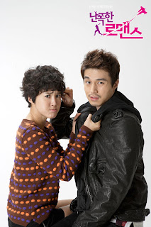 Drama Korea Wild Romance
