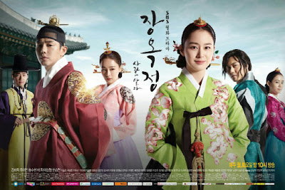 Download K-Drama Jang Ok Jung, Living In Love Episode 22